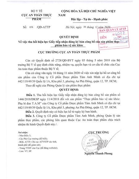 Quyết định số 858/QĐ-ATTP ngày 30/12/2020 của Cục An toàn thực phẩm về việc thu hồi hiệu lực Giấy tiếp nhận đăng ký bản công bố của sản phẩm thực phẩm bảo vệ sức khỏe